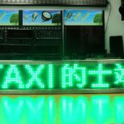 7.62-taxi