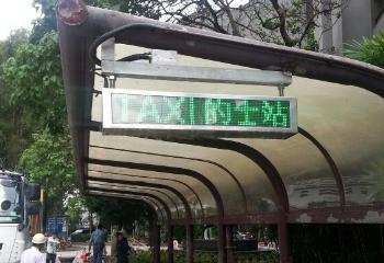 7.62-taxi-2
