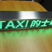 7.62-taxi-3