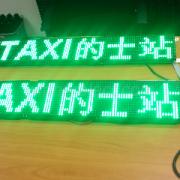 7.62-taxi-4