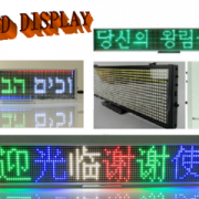 p5-Single-line-led-display-2
